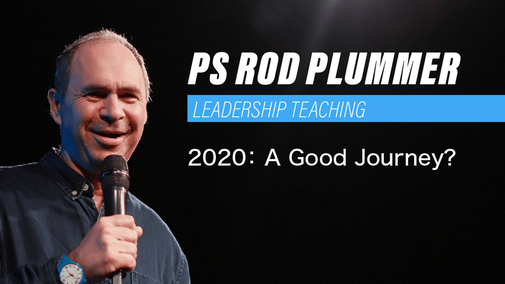 """Featured image for """"2020: A Good Journey?"""""""